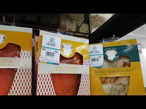 Smoked Sturgeon & Salmon fillet at coop Society Dubai سمك الحفش والسلمون في الجمعية في دبي