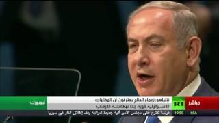 """بالفيديو.. نتنياهو عن مجلس حقوق الإنسان التابع للأمم المتحدة: """"نكتة"""""""