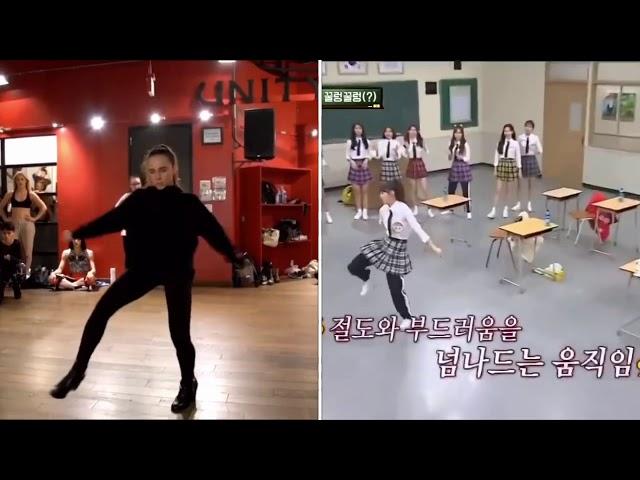 Kaycee Rice vs Momo (TWICE) dancing to pancake - Jaded ft. Ishnikko