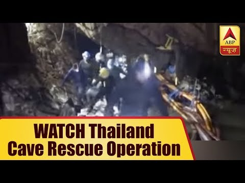 EXCLUSIVE: WATCH Thailand Cave Rescue Operation