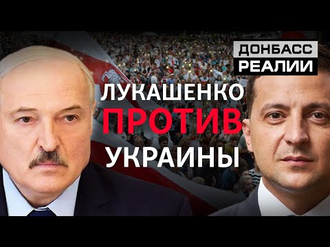 Лукашенко пошел на