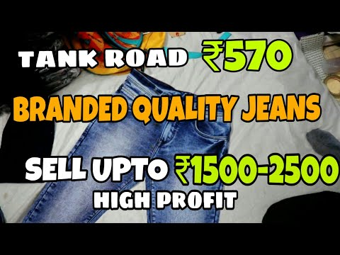 Branded Quality jeans !! 🔥|  With high profit |