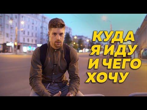 Кто такой «Челябинский урбанист»