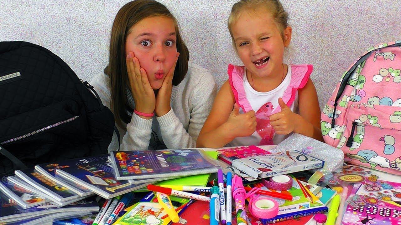 Покупки КАНЦЕЛЯРИИ к Школе 2018 || Снова в Школу Back to School