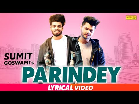 Se Udne Parindey Lyrical Song  - SUMIT GOSWAMI, SHANKY | New Haryanvi Songs Haryanavi 2019| SONOTEK