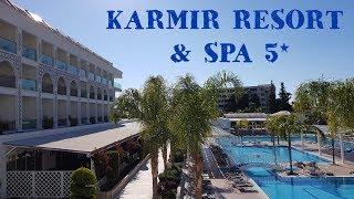 HOTEL KARMIR RESORT & SPA5* Турция 2019