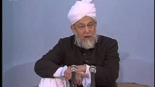 Urdu Darsul Quran 23rd January 1997: Surah An-Nisaa verse 35