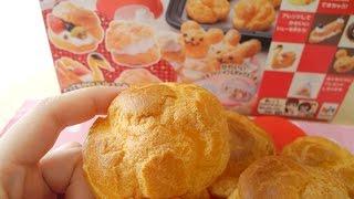 Happy Kitchen!「Fluffy Puff 」ハッピーキッチン 「ふわシュー」 thumbnail