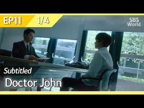 [CC/FULL] Doctor John EP11 (1/4) | 의사요한