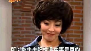 Phim Tay Trong Tay - Tập 244 Full - Phim Đài Loan Online