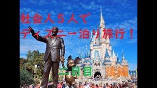 さとしブレンドver→ セレブレーションホテルでのライブ→https://youtu.b...