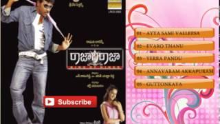 Rajadhi Raja Telugu Movie Full Songs | Jukebox | Lawrence Raghavendra, Kamna Jethmalani