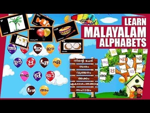 Learn To Write Malayalam Consonants