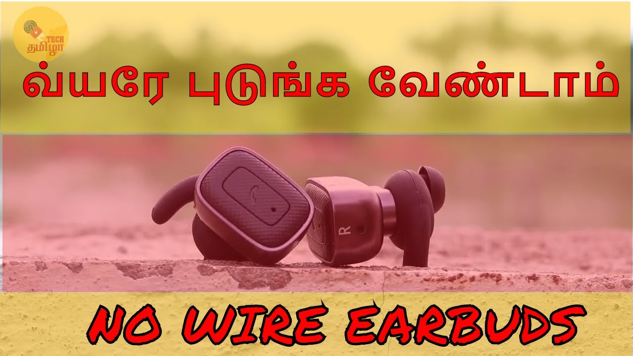 80860d5fe37 Truly wireless Earbuds ! Zoook ZB-Rocker VibeS Wireless Bluetooth Earbuds  Review