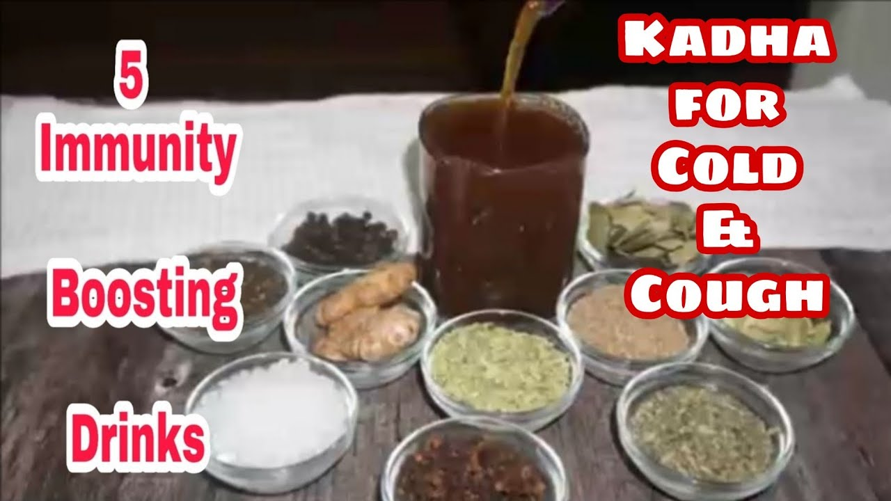 Home remedy for cough cold my grandmaa recipe khansi balgam home remedy for cough cold my grandmaa recipe khansi balgam sardi ka gharelu upchar forumfinder Images