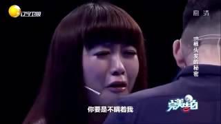 一女子穿着暴露登台 引来观众目光 涂磊坦言:给我留个位子!