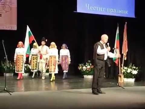 """85 години НУ """"ХРИСТО БОТЕВ"""", гр. Плевен"""