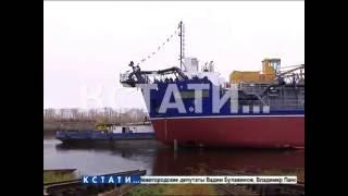 Нижегородское судно будет прокладывать путь другим кораблям