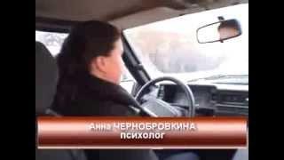 Уроки безопасного вождения для дам