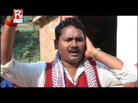 More Pichwrwa jamuniya ka Perwa Bhojpuri Lachari geet Challu Maal Sung By Bechan Ram rajbhar