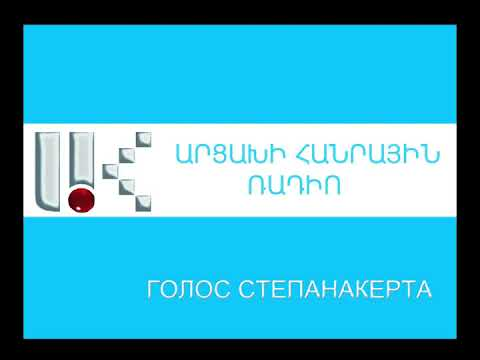 ГОЛОС СТЕПАНАКЕРТА 03.02.2020