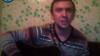 Песни под гитару-Скажи председатель