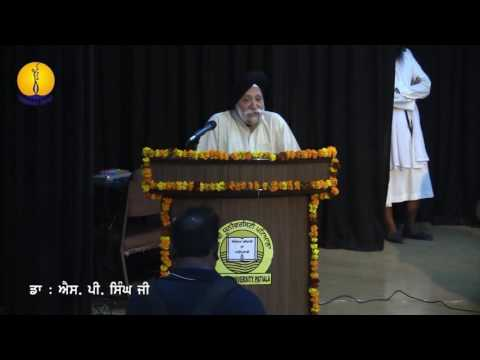 Seminar on Gurmat Sangeet achievements and prospects : Dr  S  P  Singh
