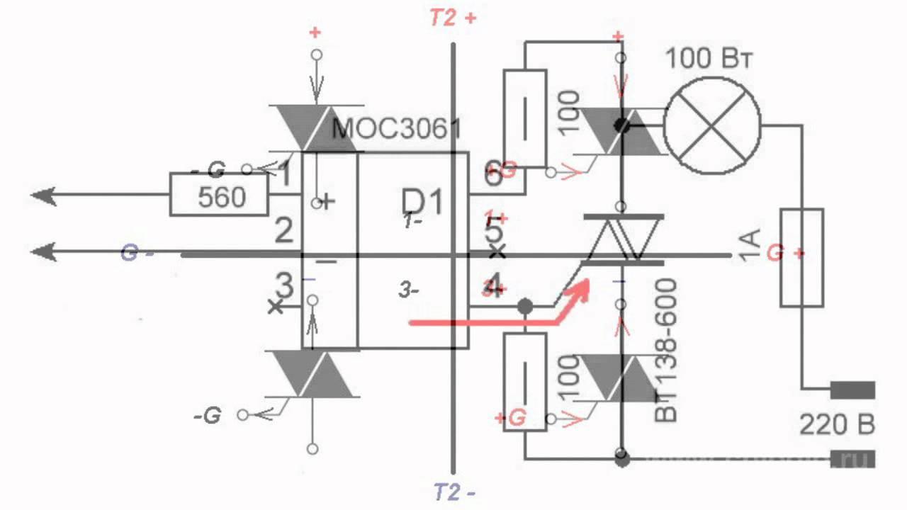Bt136 600e схема регулятора фото 212