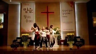 예그리나- Show Jesus
