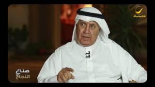 رجل الأعمال خالد راشد الزياني يتحدث عن مسيرتة الغنية ومساهمته في تأسيس أضخم الشركات والمصارف