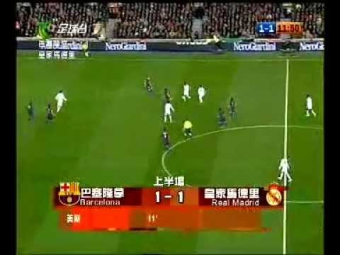 FC Barcelona vs. Real Madrid C.F. (10/03/2007) Full Match