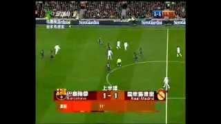 FC Barcelona vs. Real Madrid C.F. (10/03/2007) Full Match