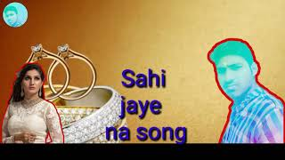 sahi-jaye-na-song-mp3--e0-a4-97-e0-a4-be-e0-a4-a8-e0-a4-be-download-song-2019-dj-allahabad-prayagraj