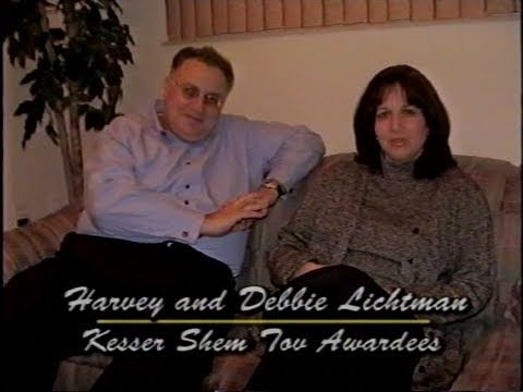 A Tribute to Mr. and Mrs. Harvey Lichtman - 18th Annual Dinner