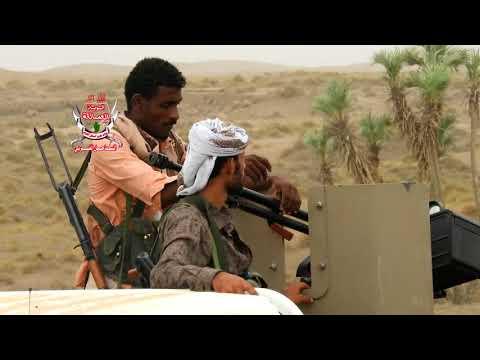 ألوية العمالقة تدفع بتعزيزات قوية استعدادا لمعركة حاسمة لتحرير الحديدة .المركز الإعلامي / الساحل ا