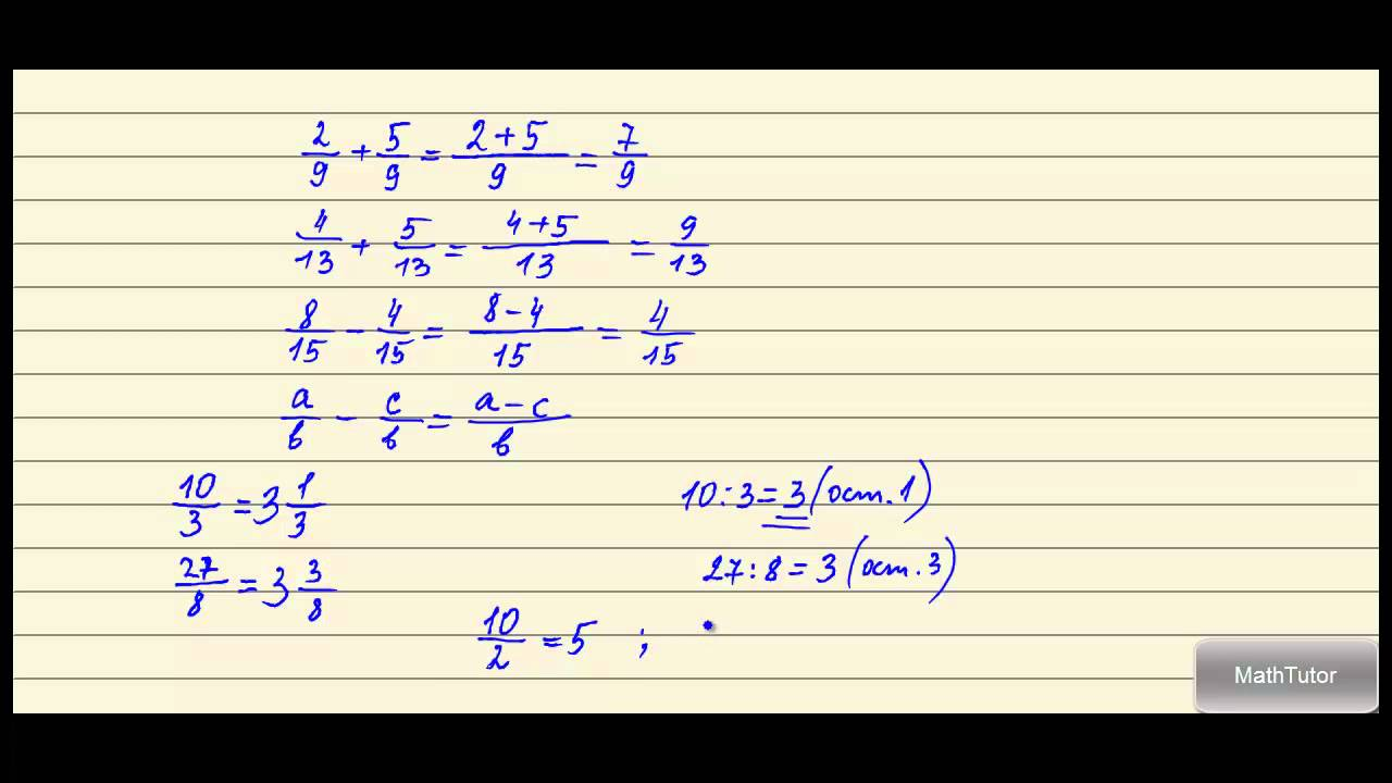 Книга учебник 10 класс математика