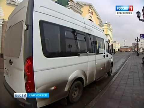 В Красноярске запустили автобусы, которые следуют в аэропорт