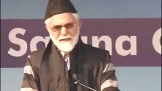 Ahmadiyya : Khatme Nabooath Ki Haqeekath Jalsa Qadian 2009 Day 2 Morning Part 3/4