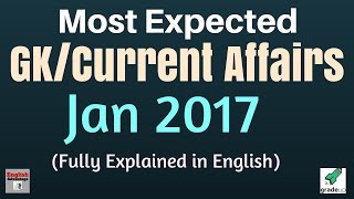 gk current affairs jan 2016 in english for all govt.job exams | 30 Questions