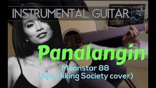 Moonstar 88 - Panalangin Instrumental Guitar Cover