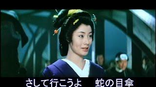 藤 純子引退記念映画 関東緋桜一家(昭和47年)を背景に美空ひばりの歌で...