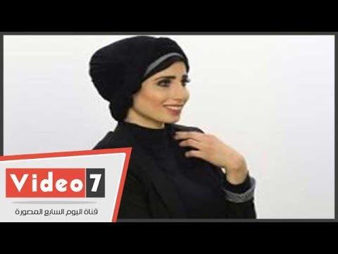 أبرز لفات الحجاب التى قدمتها الاستايلست -نور محمد- طوال رمضان..اختارى واحدة للعيد