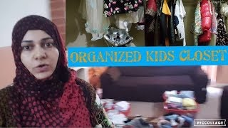 Mein Chupati Hon  My Kids Closet Tour \Pakistani Organized Closet Tips  By Foodplus