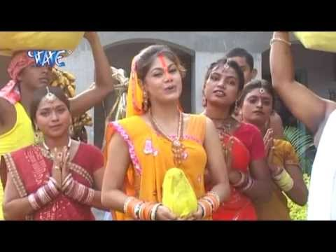 केरवा जे फरेला - Chhath Pooja Ke Geet | Indu Sonali | Chhath Pooja Song