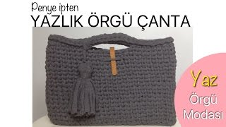 DIY- EN KOLAY YAZLIK ÖRGÜ ÇANTA-HOW TO MAKE QUICK AND EASY CROCHET BAG