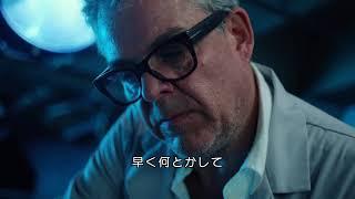フランケンシュタイン アダム・ザ・モンスター thumbnail