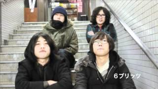 京都ジャンピングジャックmovie 2012年1月16日号