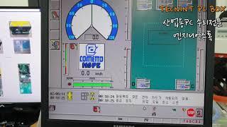 TECNINT PC BOX 테크닌트 산업용 PC BOX…