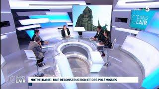 Notre-Dame : une reconstruction et des polémiques #cdanslair 18.05.2019