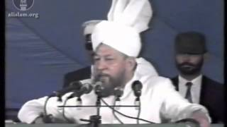 Jalsa Salana UK 1990 - Concluding Address by Hazrat Mirza Tahir Ahmad, Khalifatul Masih IV(rh)